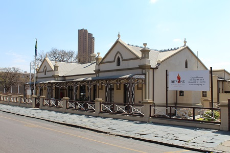 Paul Kruger House Museum